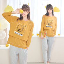 YATEMAO 2PCS/set  New Pregnancy Clothing Maternity Breathfee