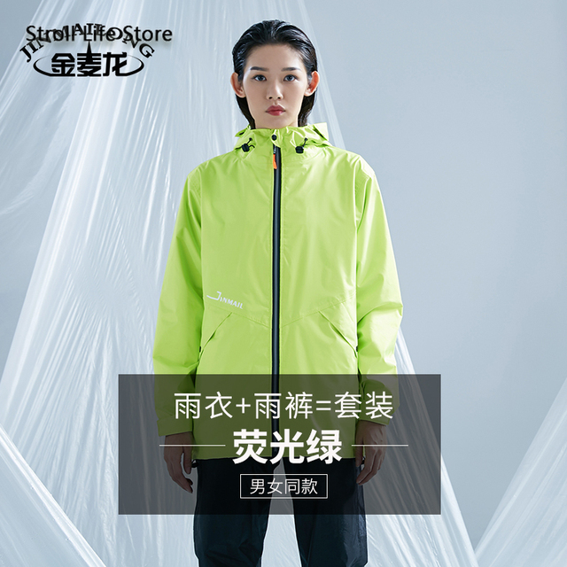 Women Raincoat Rain Pants Suit Set Split Adult Waterproof Suit Electric Motorcycle Rain Coat Poncho Coat Male Rainwear Gift 5