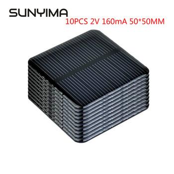 SUNYIMA 10 sztuk 2V 160mA 50*50MM układ słoneczny DIY dla akumulator ładowarki do telefonów krzem monokrystaliczny moduł na kemping tanie i dobre opinie CN (pochodzenie) Panel słoneczny None Monokryształów krzemu