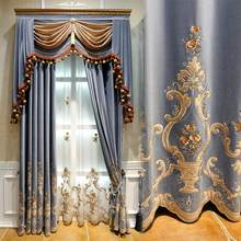 European relief and fresh printed cloth curtain curtain of sitting room bedroom study villa(China)