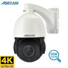 8mp 4k camera de segurança ao ar livre ptz 30x zoom varifocal onvif h.265 velocidade dome segurança poe áudio em dois sentidos ip câmera de vigilância vídeo Slot para cartão SD