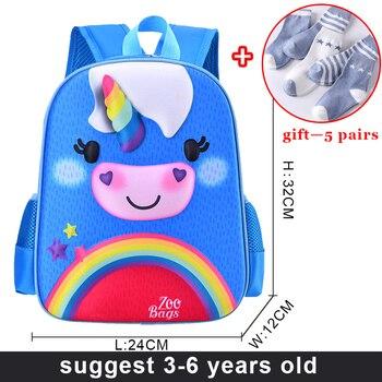 2020 New 3D Cartoon Children Backpacks Kid School Bags Baby Cut Toddler Girl Boys Book Bag Animal Backpack Kindergarten Bag - 06