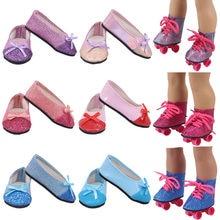 Darmowa wysyłka Doll balet Skate śliczne buty 7 Cm dla 18 Cal American & 43 Cm Baby noworodki Doll generacji zabawka dla dziewczynek 1/3 Blyth