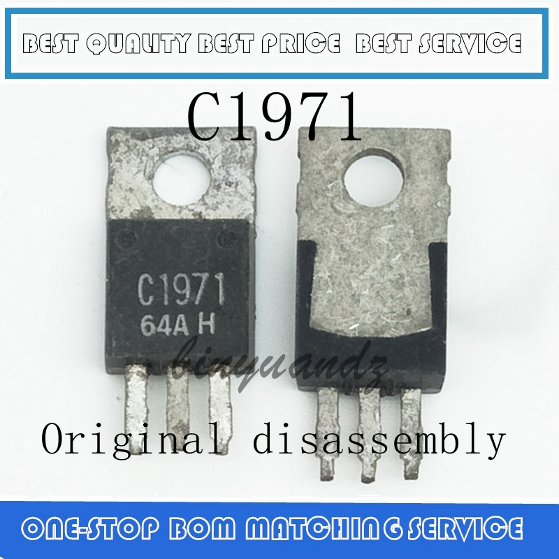 10PCS-100PCS 2SC1971  C1971 TO-220  Used Original Disassembly