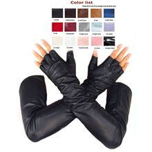 カスタムメイド 30 センチメートルに 80 センチメートルロングトップ羊革指なしスタイルなし指ロング手袋マルチカラー