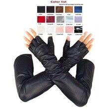 Gants multicolores en cuir de mouton sur mesure sans doigts, 30 à 80cm de long, style sans doigts
