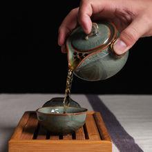 Китайский Longquan Celadon портативный чайный набор кунг-фу чайник и две чайные чашки чайная чашка