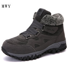 MWY Winter Shoes Keep Warm Women Casual Deportivas Mujer Female Sneakers Comfortable Thick Bottom Trainers