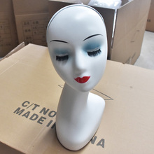 White Head Mannequin Dolls For Jewelry Necklace Show Female Wigs /Hat Display Model  Hair Styling