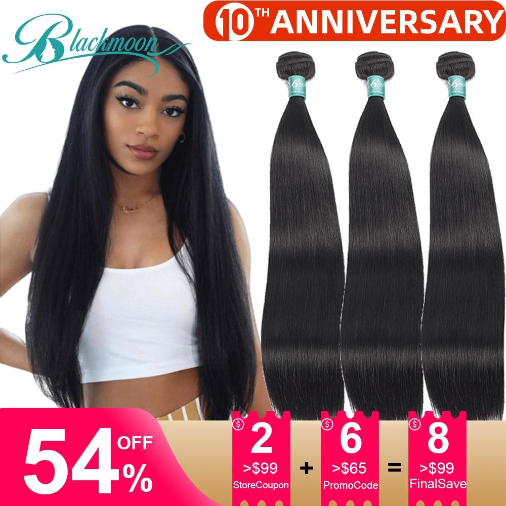 Straight Hair Bundles Straight Bundles Brazilian Hair Weave Bundles Remy Human Hair Bundles 3 Bundles 8 24 26 Inch Hair Tissage