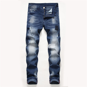 New Slim Fit Small Straight Men's Fashion Jeans Business Smart Casual Stretch Slim Blue Jeans Classic Trousers Denim Pants,501