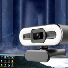 4K Webcam Auto Focus HD Webcam with Fill Light Rotatable Laptop Web Camera PC Computer Camera With Microphone For Youtube Video