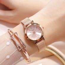 Femmes or Rose Bracelet en acier montre dames argent maille bande Quartz montres fille mode décontracté Simple horloge adolescent heure nouveau