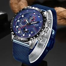 купить Reloj hombre LIGE Fashion Business Mens Watches Top Brand Luxury Stainless Steel Waterproof Quartz Watch Men Sport Chronograph дешево