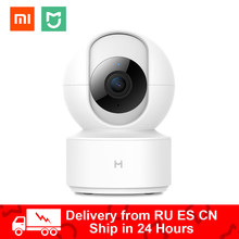 Xiaomi Mijia Chuangmi Smart IP Camera PTZ 1080P HD Webcam Camcorder 360 Angle WIFI Wireless Night Vision for Mi home(China)