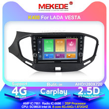 IPS screen 8 core 4G LTE Android 10 Car Multimedia DVD Player For LADA Vesta Cross Sport Radio 2015 2016 2017 2018 DSP 2 DIN BT(China)