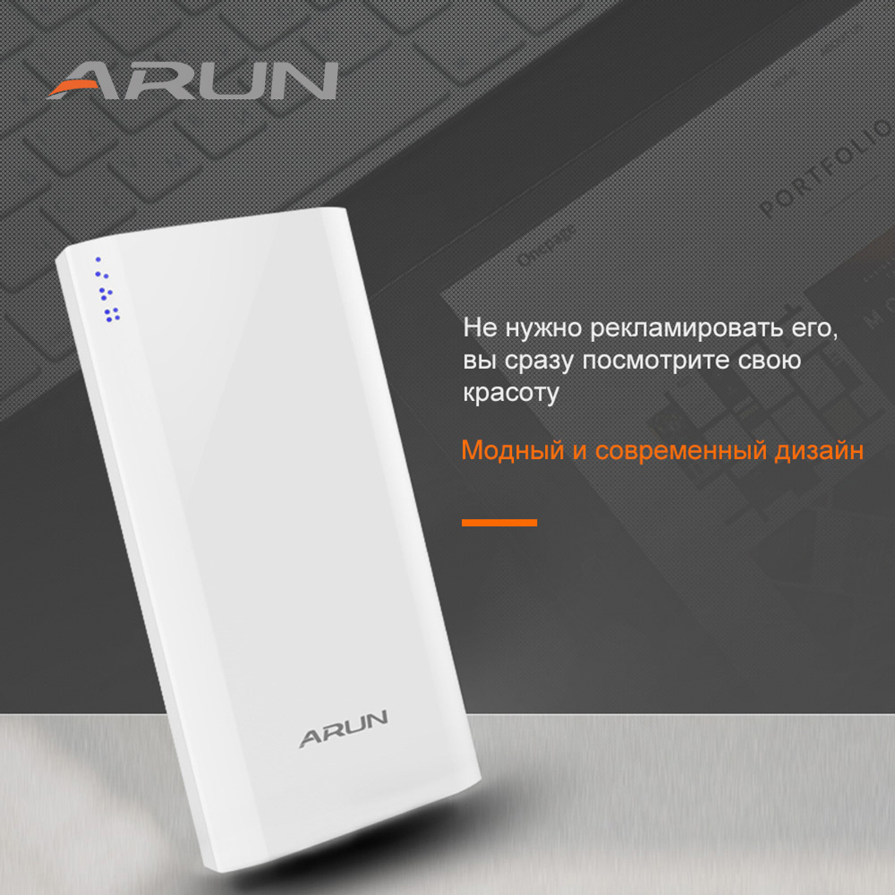 Arun 20000mAh Power Bank with Dual USB 2.1A Fast Charging for iPhone Samsung Huawei Portable Power Bank 20000mAh, RU Warehouse image