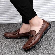 Мужские повседневные туфли из натуральной кожи размера плюс
