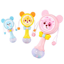 Baby Music Rattle Bear Teether Toy for Child 0-12 Education Mobile Cot Kids Bed Newborn Stroller Crib Infant Pacifier Weep Tear