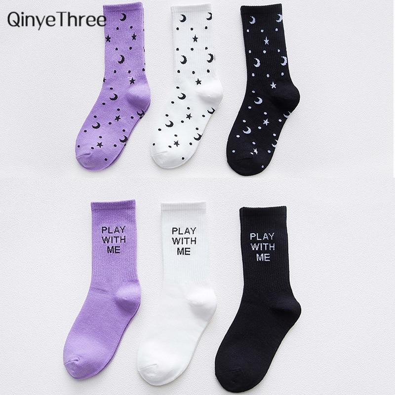 Women Cotton Skateboard Street Hip Hop Socks Unisex Harajuku Calcetines Tube Sokken Stars Moon Funny Printing