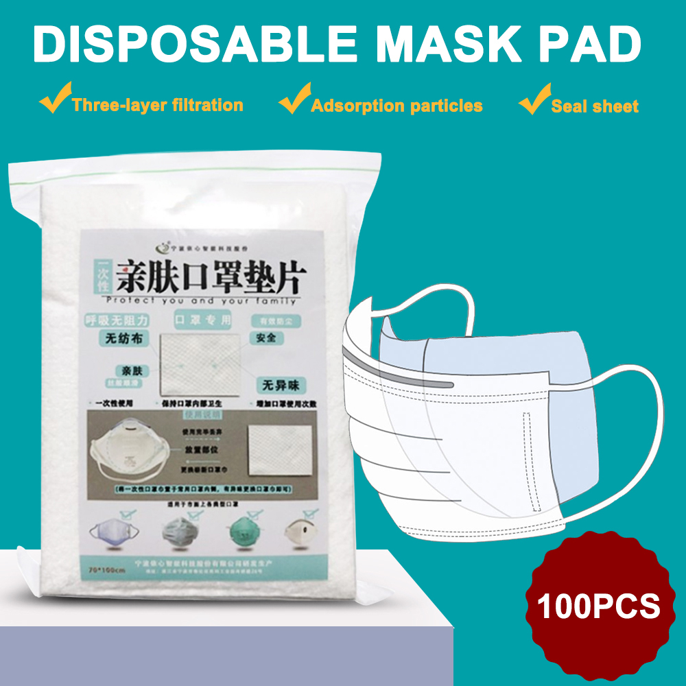 100pcs Non-woven Disposable Mask Pad Soft Disposable Mask Replaceable Filter Pad White Mask Pad For KN95,KN94 7x10cm