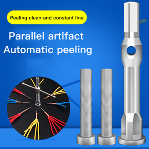 2.5/4 Electrical Twist Wire Tool Electrical Universal Cable Quick Connector Automatic Twisting Wire Stripping Stripper Twister