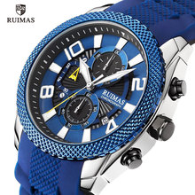 RUIMAS Blue Military Sport Watch Men Luxury Top Bra