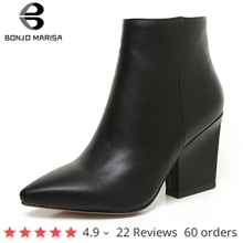 BONJOMARISA Size 32 43 Winter Pointed Toe Ankle Chelsea Boots Women 2020 Mature Black OL Booties Ladies High Heels Shoes Woman