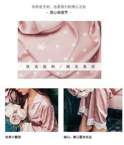Image 5 - New Sleepwear Womens Autumn and Winter Long Sleeve Sleepers Pajamas Silk Ice Silk Home Clothing 2 Piece Sets