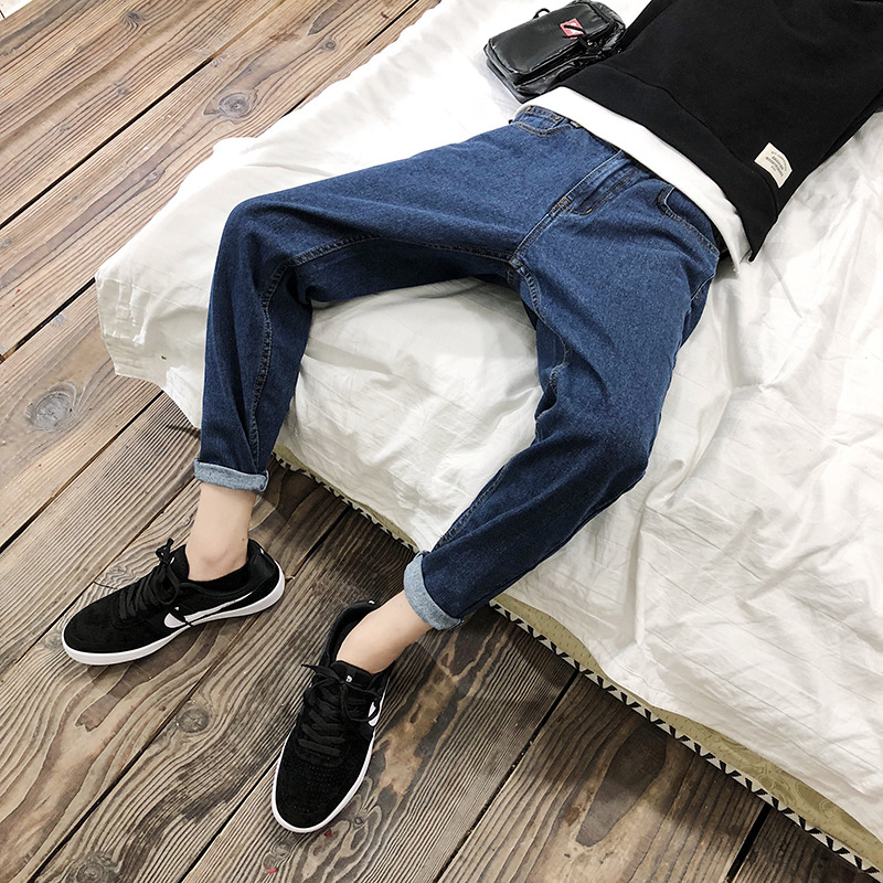 Autumn New Style MEN'S Jeans Youth Korean-style Trend Slim Fit Pants Versatile Harem Pants MEN'S Trousers