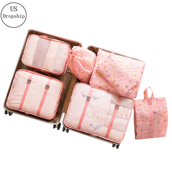 New Travel luggage storage bag 7Pcs/Set Waterproof portable suit Clothes shoes underwear Luggage Organizer Portable Container highquality portable waterproof women underwear bras storage bag girl travel cosmetic makeup organizer bag luggage washbag