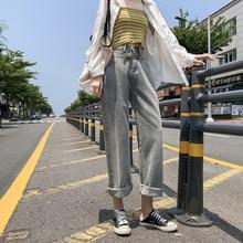Осень, стиль, высокая талия, прямые, широкие, ковбойские брюки, женские свободные джинсы