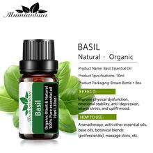 10ML Basil Essential Oils Bergamot 100% Pure Natural Hot Pur