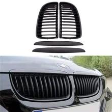1 Pair Car Grille Grill Line Slat Kidney Front Gloss Matt Carbon M Color Black For BMW E90 E91 4 Door 2005 2006-2008
