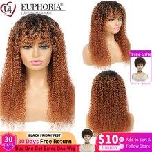 Ombre brown 30 kinky encaracolado perucas de cabelo humano brasileiro remy máquina cheia feita perucas com franja cor natural perucas euforia
