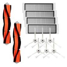 Roborock aspiradora de cepillo principal serie 1S y S T, accesorios de 6 uds, Cepillo Lateral, 4 Uds., filtro HEPA, 2 uds.