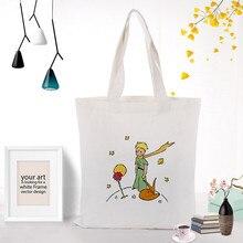 Bonito dos desenhos animados tote bolsa de lona pequeno príncipe série logotipo personalizado impressão texto uso diário diy eco reutilizável sacola de compras