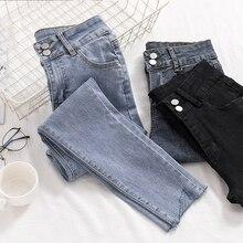 Джинсы женские облегающие джинсы для женщин размера плюс джинсы для мам черные Стрейчевые джинсовые штаны для женщин