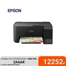 Принтер/сканер/копир Epson L3150 A4, 4-х цв. стр. фотопечать, Wi-Fi, черный