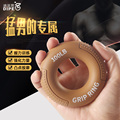 Spring Grip Grip Ring Finger Strength Training Equipment Men's Professional Exercise Muscle Strengthening Silicone