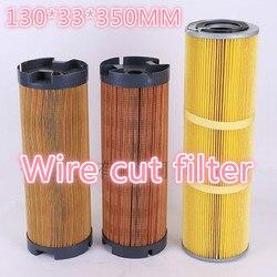 130*33*350MM rdzeń filtra maszyna do cięcia drutu cnc część drutu cięcia edm wirecut urządzenie filtrujące
