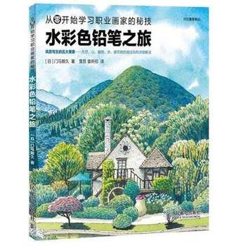 Chinese color pencil sketch drawing textbook Watercolor landscape painting book for beginners color pencil drawing techniques book for beginners flower line drawing chinese ancient style painting art book by tutu mao