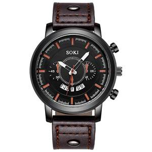 Men's Watch Elegant Military Creative Dial Business Boutique Casual Gift 03 Link Three-Eye