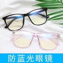 GD8528 Vintage Men Women Anti blue light luxury design fashion Glasses for  Eyeglasses Blue Ray Goggles lentes hombre/mujer