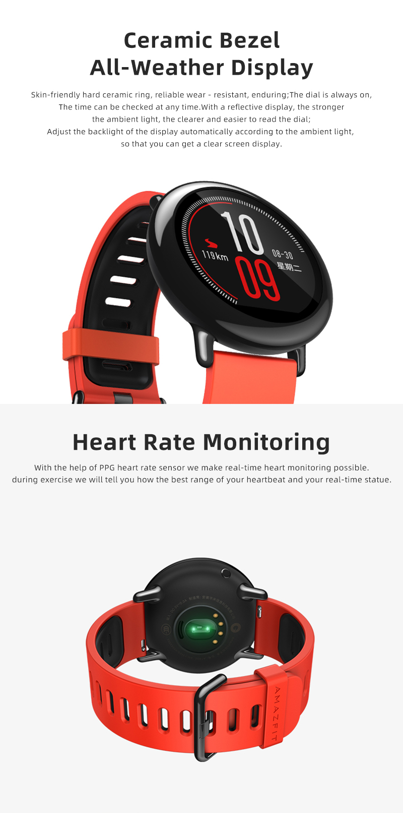 IsMyStore: Huami Amazfit Pace Smartwatch Amazfit Smart Watch Bluetooth Music GPS Information Push Heart Rate For Xiaomi phone redmi 7 IOS