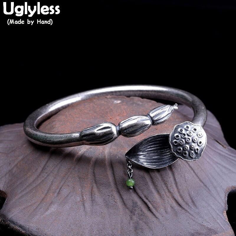 Uglyless 990 BA681