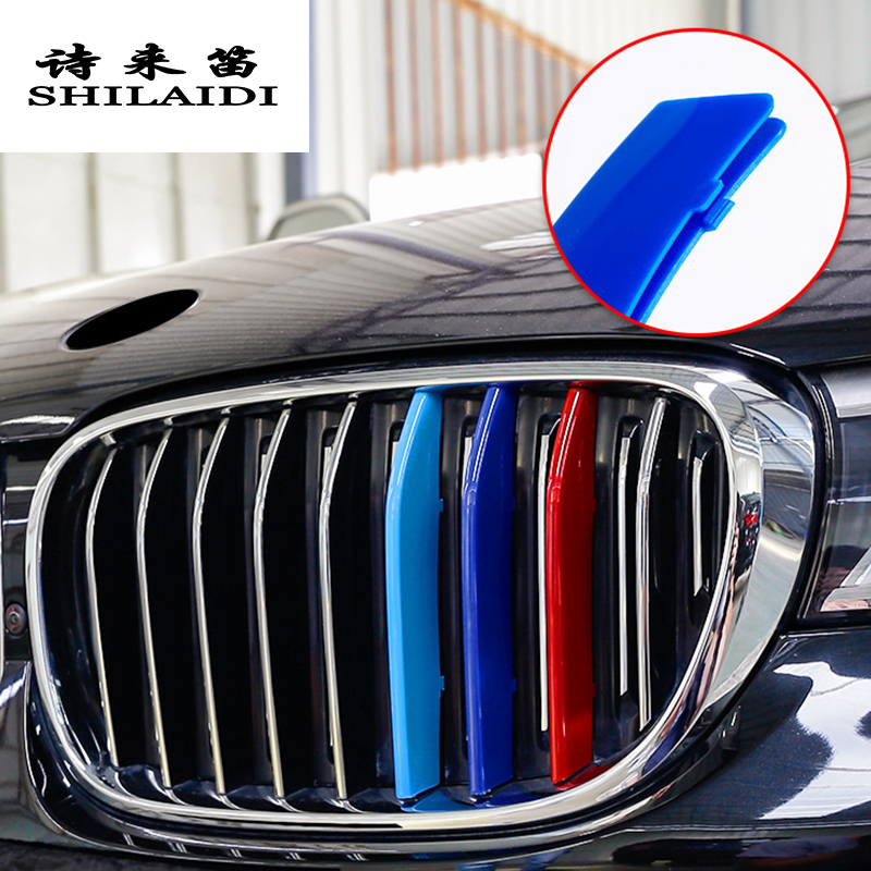 Car Styling For BMW X1 E84 F48 Accessories Head Front Grille For M Sport Stripes Grill Covers Cap Decoration Frame Auto Stickers