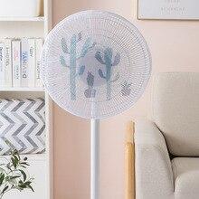 Fan Net-Cover Protection Electric-Fan Child Hand-Fan Anti-Pinch Dust-Proof Safety Full