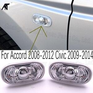 Указатель поворота светильник Корпус крыло боковое зеркало, лампа для HONDA CIVIC 2009-2014 FA1 FB2 ACCORD 2008-2013 CP1/2/3 левый = правая сторона
