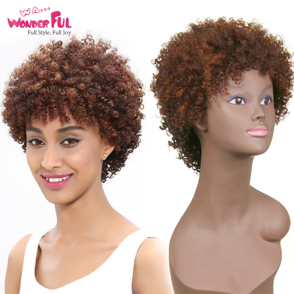 Afro Kinky Curly Human Hair Wigs For Black Women Ombre Brown Mixed Colored Wigs Full Machine Made Wigs 8 Inchs Dark Brown